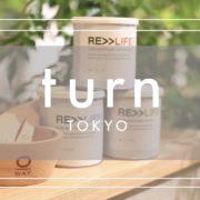 turn TOKYO menber
