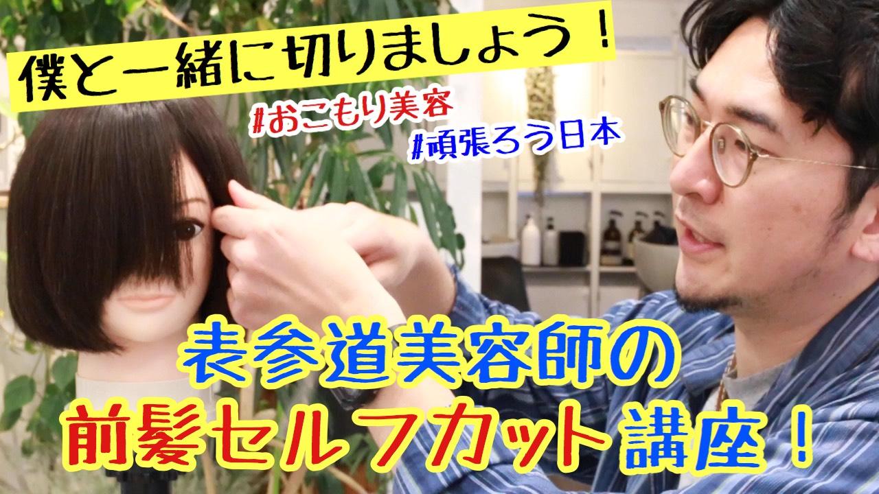 髪のお悩み解決YouTubeチャンネル 働く大人の美容室 turn TOKYO